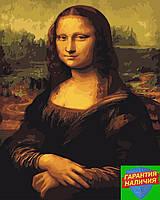Картина по номерам Мона Лиза 40*50см Brushme G241 Розпис по номерах