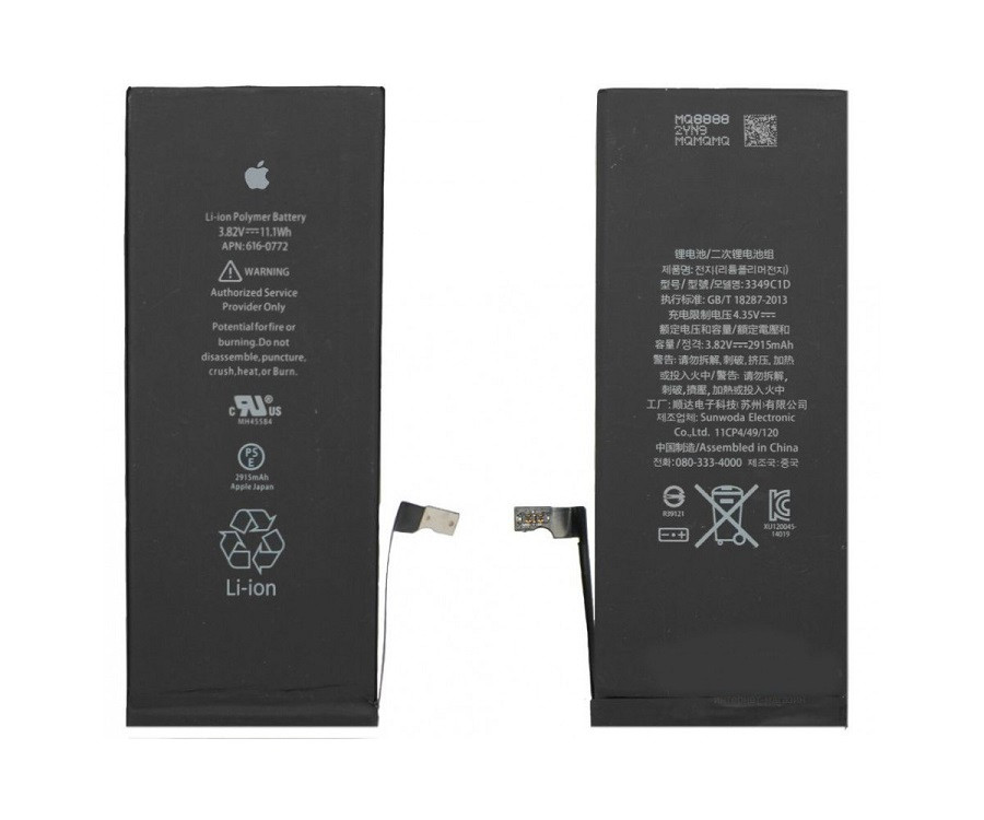 Аккумулятор AAAA-Class для Apple iPhone 6 Plus (13730)