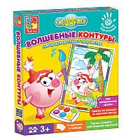 """Набор для творчества """"Волшебные контуры Смешарики"""" Vladi Toys VT4402-24"""