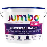 Jumbo Сom - краска для фасадов и интерьеров 7.5 л