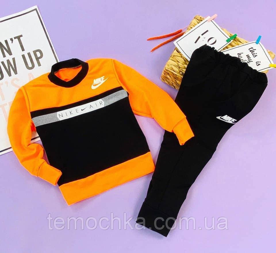 Спортивный костюм комплект для мальчика кофта и штаны
