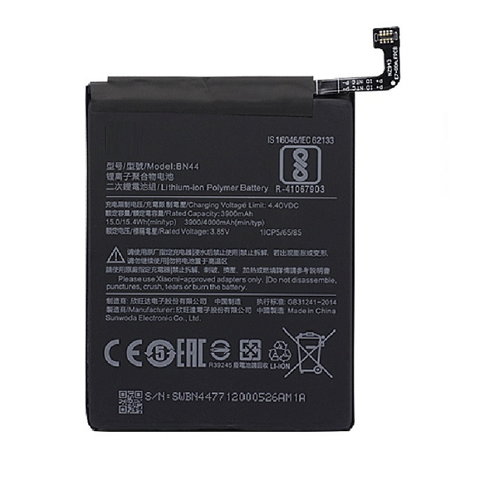 Аккумулятор BN44 для Xiaomi Redmi 5 Plus 4000 mAh (09585)