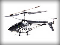 Вертолет на радиоуправлении Model King 3х канальный металл (Красный), фото 1