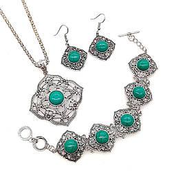 Набір SONATA (підвіска на ланцюжку, сережки, браслет), зелена бірюза прес., 73485