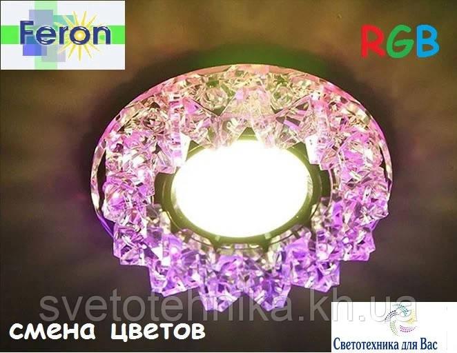 Декоративний вбудований світильник з LED підсвічуванням Feron CD2542 RGB MR-16