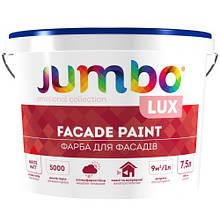 Фарба фасадна Jumbo Lux 2,5 л /4кг(5000 циклів)