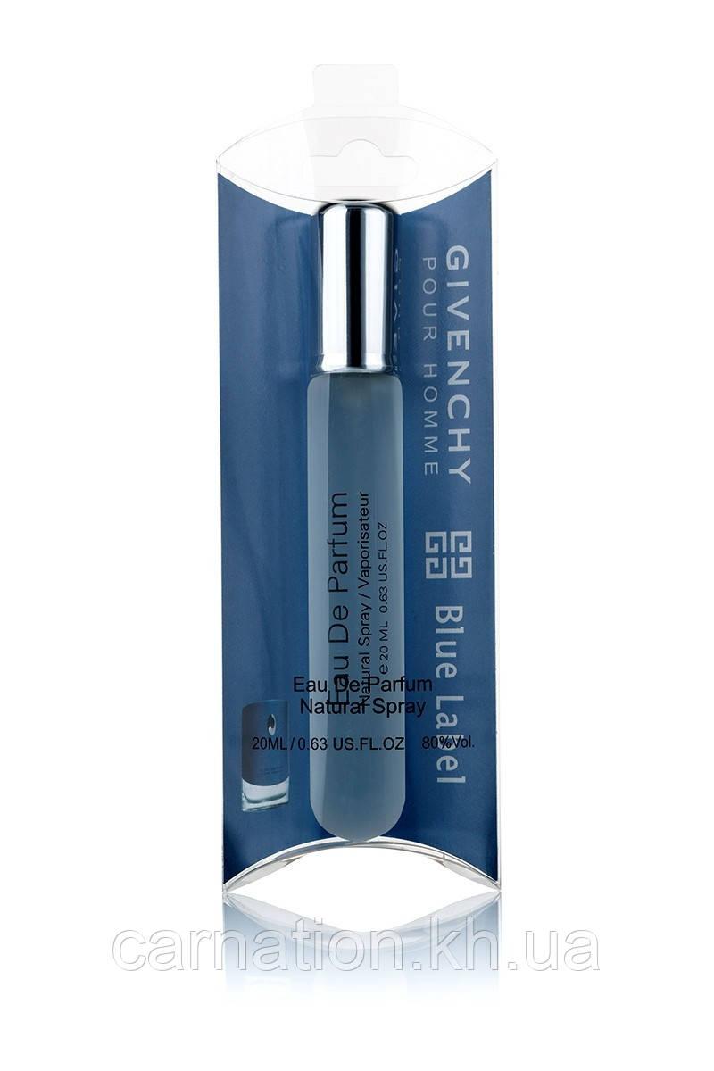 Чоловічий міні парфум ручка Givenchy Blue Label 20 мл