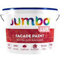 Краска фасадная Jumbo Lux 7,5л /12кг (5000 циклов)