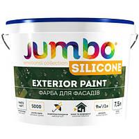 Краска фасадная Jumbo Silicone 2.5л /4кг (5000 циклов)