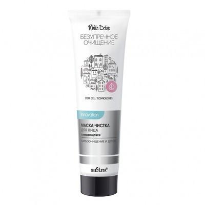 Белита White Detox Маска-Чистка для лица снимающаяся Карбоочищение и детокс 75м