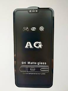 Захисне скло AG Matte Full Glue для Xiaomi Mi 8 Lite Матове Чорне