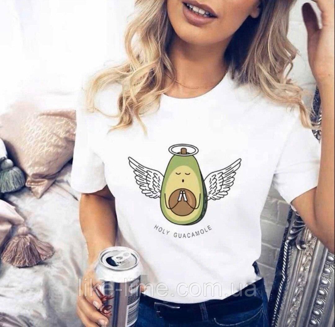 Жіноча стильна футболка Holy Guacamole