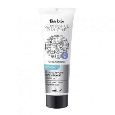 Беліта White Detox Маска-Пілінг для обличчя Дрібнозерниста для втомленої шкіри 50мл