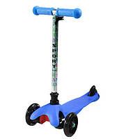 Самокат детский  3-х колесный голубой (колеса светятся)