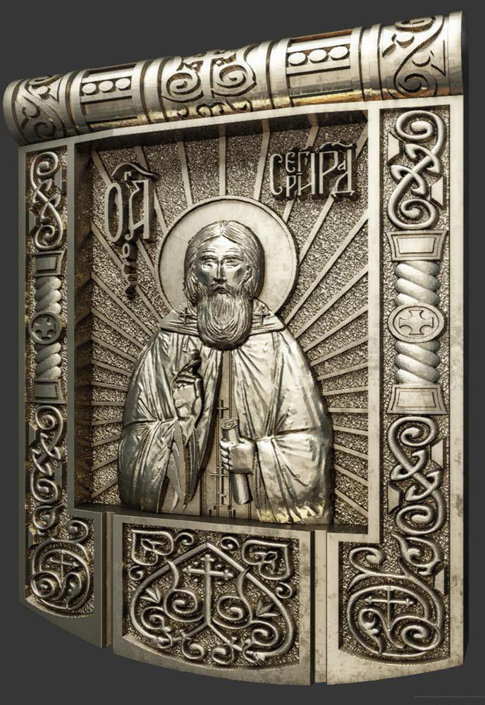 Ікона  Сергий