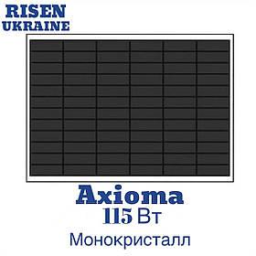 Солнечная батарея 115Вт монокристаллическая AX-115M AXIOMA energy