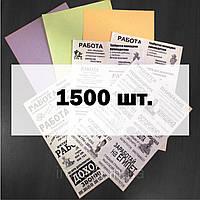 Печать объявлений на цветной бумаге (яркая). Формат А4 - 1500 шт.