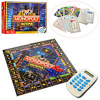 Игра Монополия с Банковским терминалом, фото 1