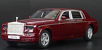 Машинка Rolls Royce Phantom (1:32) Вишневый, фото 1