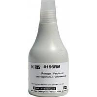 Растворитель-очиститель для спиртовой краски 196-й серии Trodat  50 мл