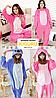 Кигуруми пижама розовый ститч, фото 3