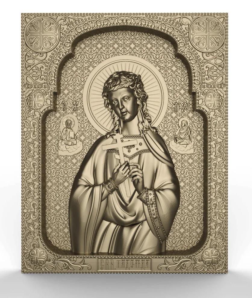Ікона  Св. Надежда