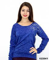 Женская синяя  кофта со стразами 42,44,46,48