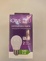 Светодиодная лампа шар G45 Е27 5W 4100K ONE LED LUMEN