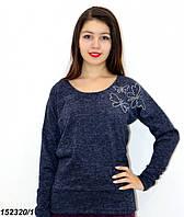 Женская темно-синяя кофта со стразами 42,44,46,48