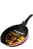 Сковорода с анти/приг.покриттям 26см МН-0336 Stenson