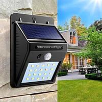 LED светильник на солнечной батарее с датчиком движения 10W 6000K IP64 Luxel (SSWL-01C)