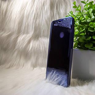 Чохол-книжка Xiaomi Mi8 Синій