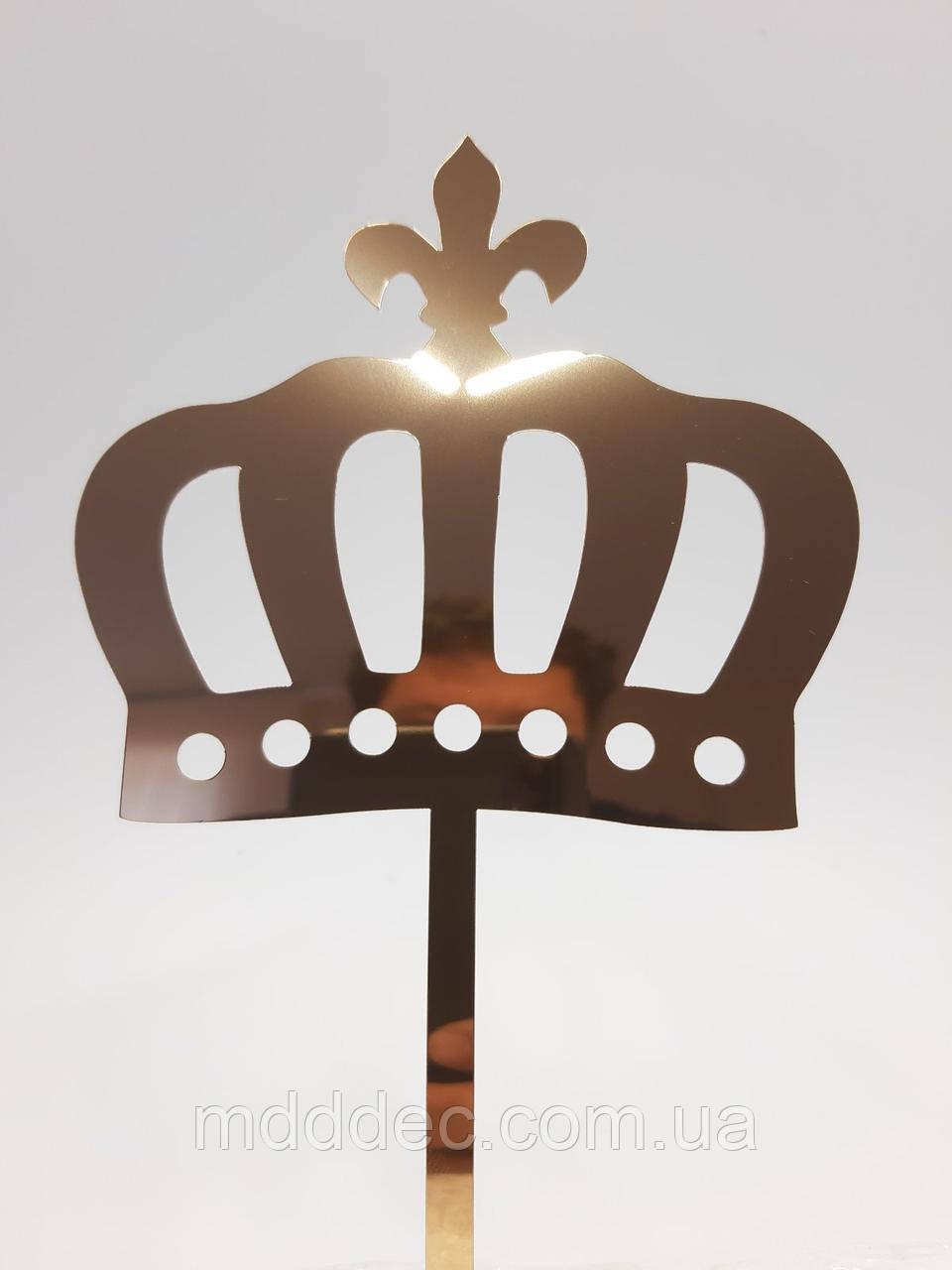Топпер зеркальный золотой Корона