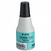 Краска штемпельная на масляной основе Trodat 210 нестираемая 25 мл чёрная