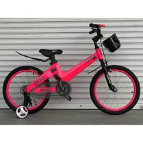"""Детский Магниевый Велосипед TopRider 18 дюймов """"TT001"""" синий, фото 3"""