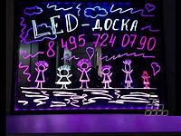 LED-доска флуоресцентная 40х60