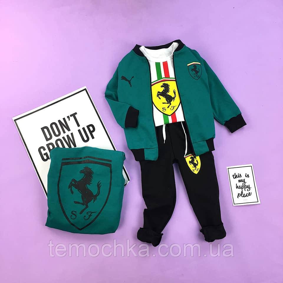 Спортивный костюм комплект для мальчика Ferarri Ферарри