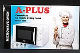 Микроволновая печь A-PLUS на 20 л 700 Ват, фото 4