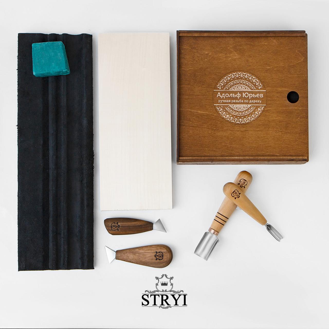 Набор стамесок для резьбы по дереву для начинающего от производителя STRYI