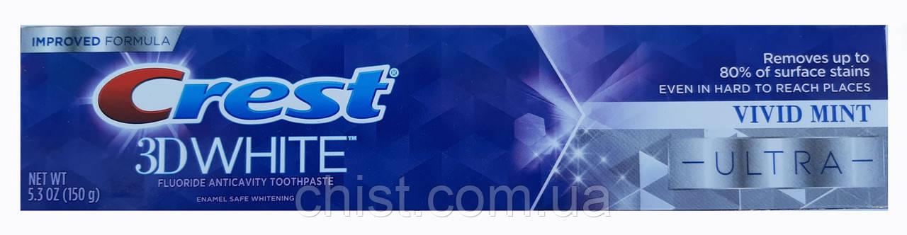 Crest 3D White зубная паста  (150 гр) Ultra Vivid Mint