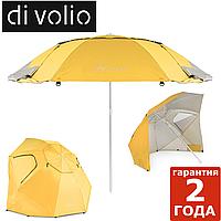 Пляжний зонт di Volio Sora жовтий