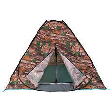 Палатка-автомат туристическая для похода двухместная , непромокаемая, камуфляж.