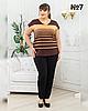 Летний костюм женский большие размеры 54-72, фото 6