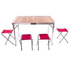 Стол туристический, 4 стула, HX-9001