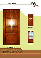 Розсувні міжкімнатні двері ENGLISH