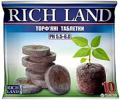Торфяные таблетки RICHLAND 24мм (10шт)