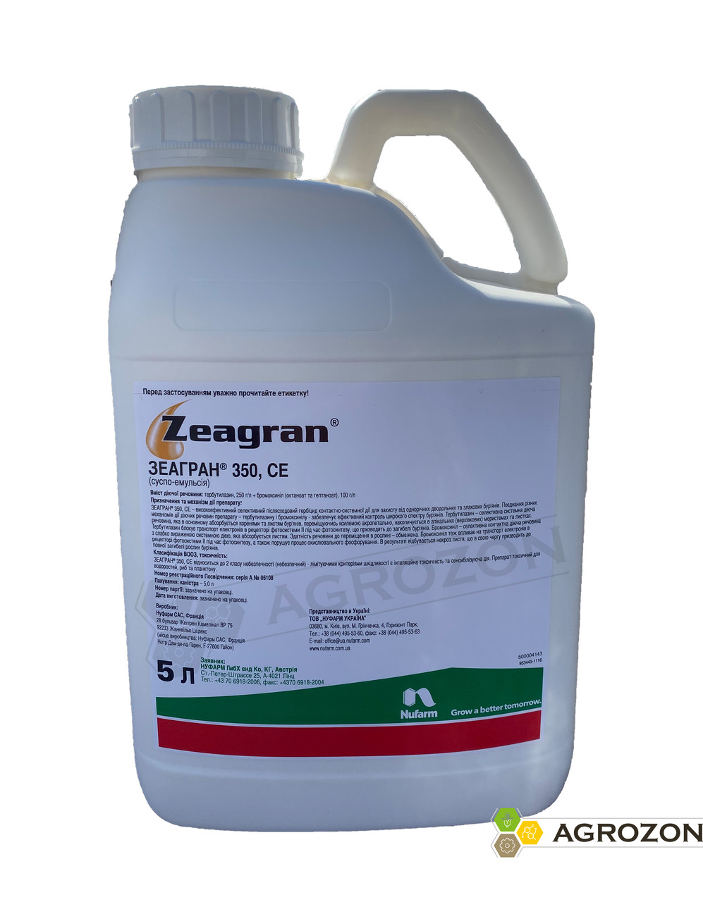 Гербицид Зеагран 350 Nufarm - 5 л