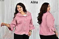 Женский летний пиджак, большие размеры!
