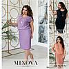 Р 50-60 Ошатне літнє плаття з шифоновою блузою Батал 21502