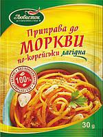 Приправа для моркови по -кор. нежная 30г Любисток (4820076010736)
